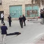 تقرير فلسطين الاسبوعي