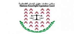 "Palestinian Human Rights Organizations ….Council Renews its Calls for Release of Hunger Striking Administrative Detainee ""Bilal Kayed"""