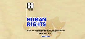 Arab Organization for Human Rights (AOHR)  Launches the English version of the 30th Annual Report  The Status of Human Rights in the Arab World  2015 – 2016