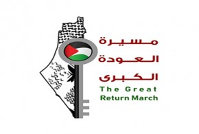 Press Release, …  The legal and International Advocacy Committee :65th Friday's The Israeli occupation forces deliberately target the citizens,  including children, medical staff and journalists in the return marches.