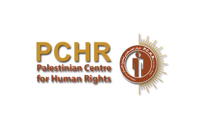 E-فلسطين