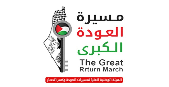 Press Release … The Legal and International Advocacy Committee The Israeli occupation forces deliberately target children participating in the marches of return and breaking the siege.
