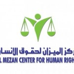 Al Mezan condemns Israel's military attacks on Gaza and calls for urgent international  intervention to protect civilians and their properties