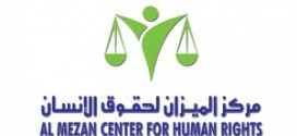 Al Mezan condemns Israel's decision not to vaccinate Palestinian prisoners and calls on  the international community to urgently intervene