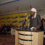Al-Mahdi AOHR