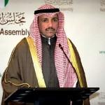 المنظمة العربية تنضم لمبادرة استبعاد إسرائيل من الاتحاد البرلماني الدولي