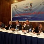 """وثائق المؤتمر الوطني العلمي """"نحو تطوير الآليات الوطنية لمكافحة الإتجار بالبشر"""" في مصر"""