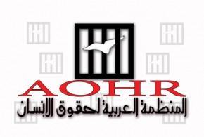 العراق … المنظمة تعرب عن قلقها البالغ لتفاعل الحكومة العراقية السلبي مع الاحتجاجات الاجتماعية