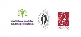 الدائرة التمهيدية في المحكمة الجنائية الدولية تأمر بالتواصل مع الضحايا في فلسطين