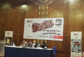 """خبر صحفي …. """"100 حكاية إنسانية من اليمن"""" ندوة تعريفية بالآثار الإنسانية للصراع في اليمن"""