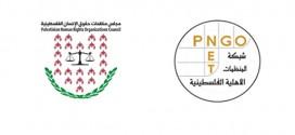 ورقة حقائق : الأسرى الفلسطينيون في مواجهة التضييق