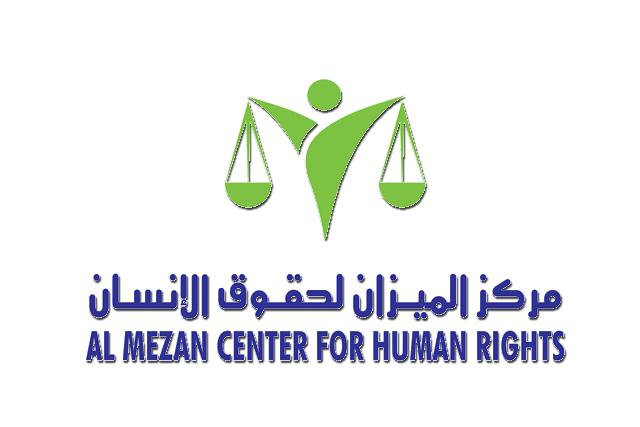 حصيلة انتهاكات قوات الاحتلال الإسرائيلي ومظاهر غياب سيادة القانون بحق المواطنين الفلسطينيين وممتلكاتهم في قطاع غزة 2019 موزعة شهرياً