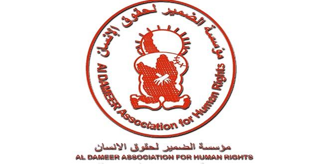 بيان صحفي … الضمير تطالب المجتمع الدولي بالتحرك الفوري لرفع الحصار المفروض على قطاع غزة منذ 12 عاماً
