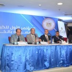 مشاركة المنظمة العربية لحقوق الإنسان في المؤتمر الأول للكيانات المصرية بالخارج – القاهرة في 12 – 13 يوليو 2019