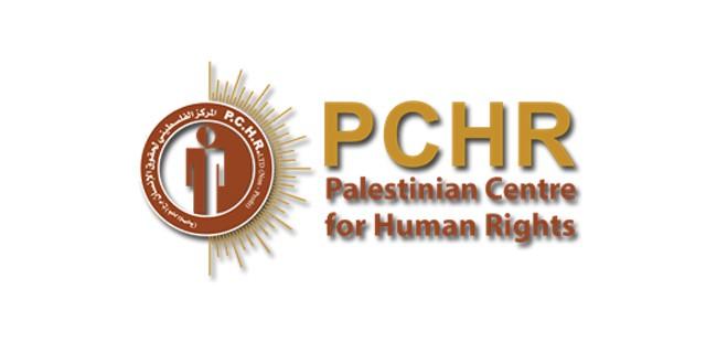 إصابة (66) مدنيًّا فلسطينيًّا منهم (20) طفلاً و(3) نساء ومسعفة متطوعة باعتداءات الاحتلال على المشاركين في الجمعة الـ 70 لمسيرة العودة وكسر الحصار