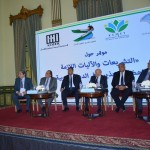 """فيديو جلسات العمل ..المؤتمر الدولي حول """"التشريعات والآليات اللازمة لمناهضة التعذيب"""" في الدول العربية"""