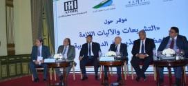 """مسودة التوصيات .. المؤتمر الاقليمي حول … """"التشريعات والآليات اللازمة لمناهضة التعذيب فى الدول العربية"""""""