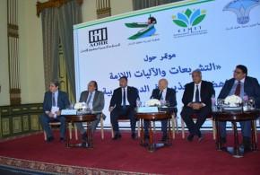 """خبر صحفي … انطلاق فعاليات المؤتمر الدولي حول """"التشريعات والآليات اللازمة لمناهضة التعذيب في الدول العربية"""""""