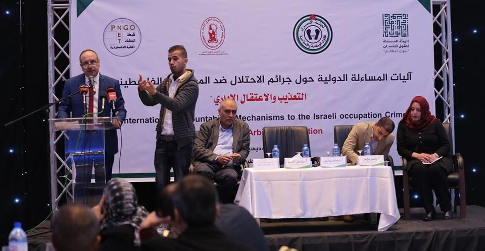 مطالبات بتعزيز الجهود الدولية الداعمة والمنصفة للمعتقلين في السجون