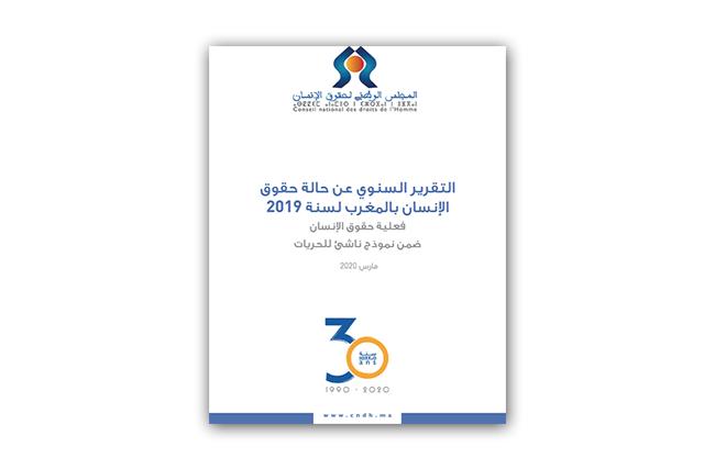 CNDH - RAPPORT ANNUEL 2019 14 avril- VA2