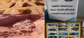 ليبيـــــــــا … نتائج أولية لتقصي الحقائق في المقابر الجماعية في ترهونة … المنظمة وفرعها في ليبيا يطالبان بسرعة توفير احتياجات معدات الحفر وأجهزة البحوث الجينية