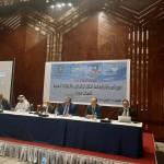 """المؤتمر الدولي حول  """"تعزيز المساءلة والمحاسبة الجنائية  عن جرائم الحرب والانتهاكات الجسيمة .. فلسطين نموذجاً""""  …  """"البيان الختامي"""""""