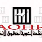 Arab Organization for Human Rights (AOHR)  Launch its 30th Annual Report