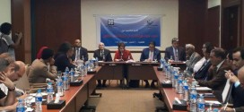 Press Release..The opening of the regional symposium on  the challenges facing Human Rights protection in  the context of the regional instability