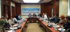 خبر صحفي .. بالتعاون بين المنظمة وشبكة التنمية .. انطلاق فعاليات ورشة العمل للممارسين في مجال التنمية المستدامة في مصر