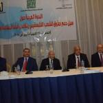 """مشروع تقرير مقرر الندوة العربية حول """"سبل دعم حقوق الشعب الفلسطيني … وتفعيل آليات المساءلة والإنصاف"""""""