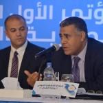 المؤتمر الأول للكيانات المصرية بالخارج يبحث موضوعات قانونية وخدمية وتعليمية – 13-7-2019